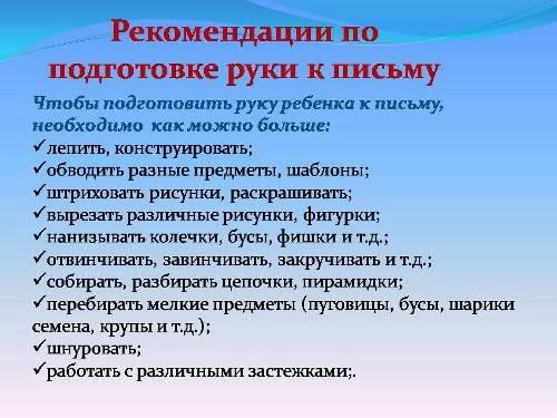 «Аварийно химически опасные вещества (аммиак, хлор, ртуть).»